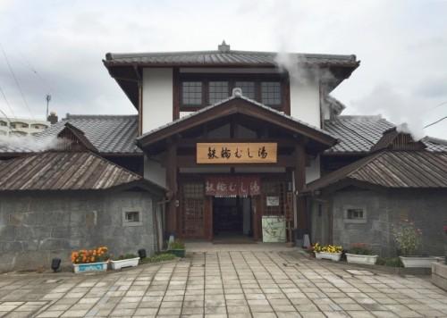 長野県 別府温泉