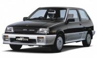 スズキ・カルタスはスイフトの祖!歴代モデルの紹介と実燃費の評価からGTIに中古車情報も