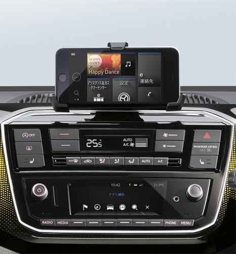 """Volkswagen 純正 インフォテイメントシステム """"Composition Phone"""""""