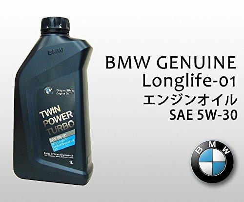 BMW 純正 55W30 5本セット ロングライフ-01 エンジンオイル