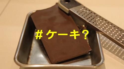 アウディ 一風堂 コラボキャンペーン チョコレート
