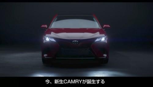 トヨタ 新型カムリ 2017