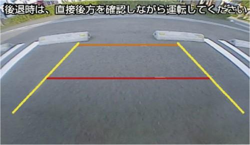 ステアリング連動ガイド線表示