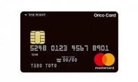 オリコカード・ザ・ポイントは年会費無料!ETCカードも無料!