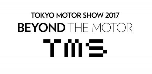 東京モーターショー2017 ロゴ