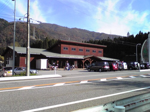 富山県 道の駅 細入