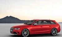 アウディ RS4アバントは便利なスポーツカー!スペックや実燃費から試乗の評価まで