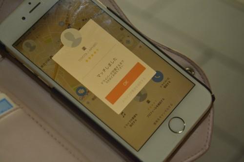 ライドシェアアプリ