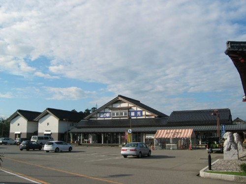 富山県 道の駅 福光