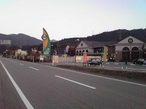 富山県 道の駅 うなづき