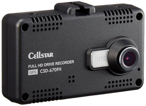 セルスタードライブレコーダー CSD-670FH