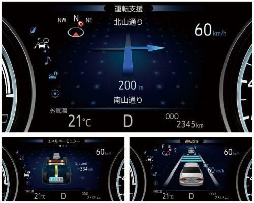 トヨタ カムリ フルモデルチェンジ 2017 マルチインフォメーションディスプレイ (7.0インチTFTカラー)