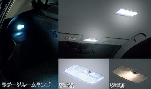 2017年~ トヨタ アクア モデルスタ LEDルームランプセット(面発光タイプ)