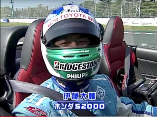 S2000 ドライバー 伊藤大輔