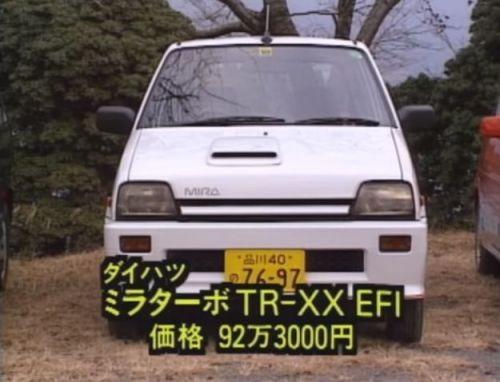 激ハヤ軽カー06