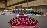 【速報!】オートモビルカウンシル2017 見どころと出展車一覧 ビンテージカーの祭典は8/4〜6開催!
