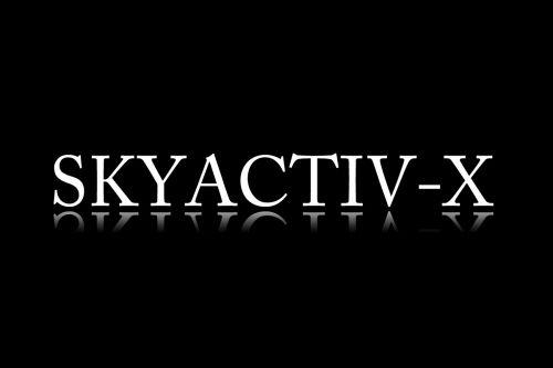 スカイアクティブX SKYACTIV-X マツダ