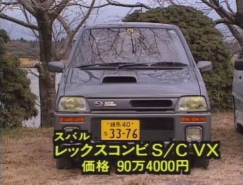 激ハヤ軽カー08