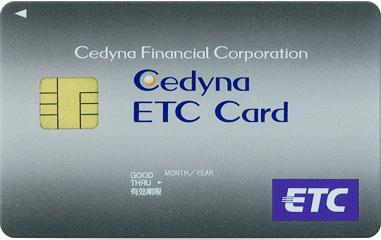 法人ETCカードブラックカード