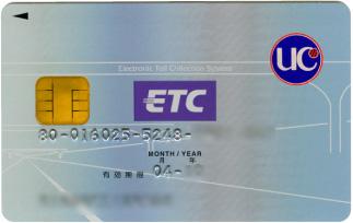 法人ETCカードUCカード