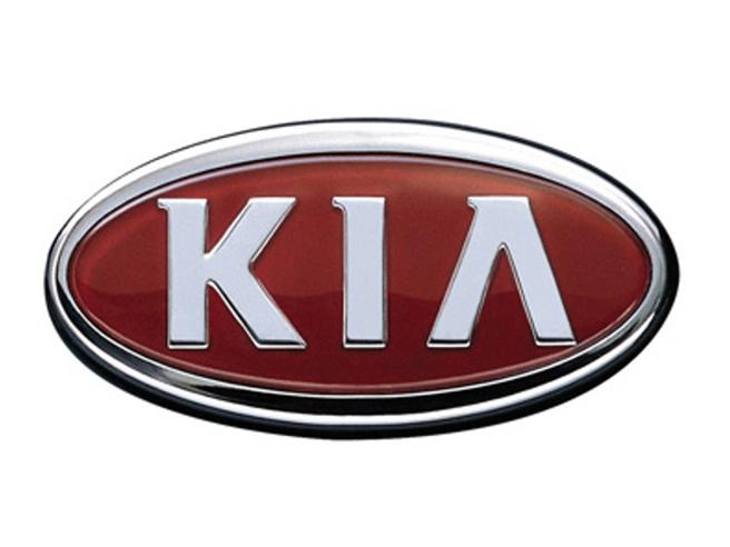 自動車ロゴ 起亜 キア