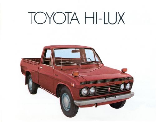 トヨタ ハイラックス 初代
