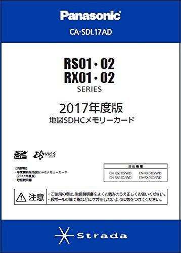 パナソニック地図更新ソフト RS01・02 RX01・02シリーズ用