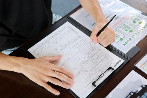 ガリバー中古車買取査定 受付票記入