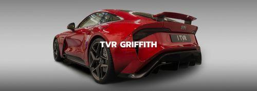 TVR グリフィス