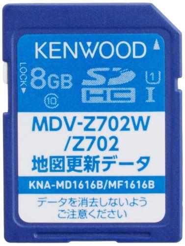 ケンウッド(KENWOOD) 彩速ナビ バージョンアップソフトKNA-MD1616B