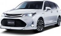 トヨタ カローラ&フィールダー モデリスタのカスタム発売開始!全パーツを紹介!
