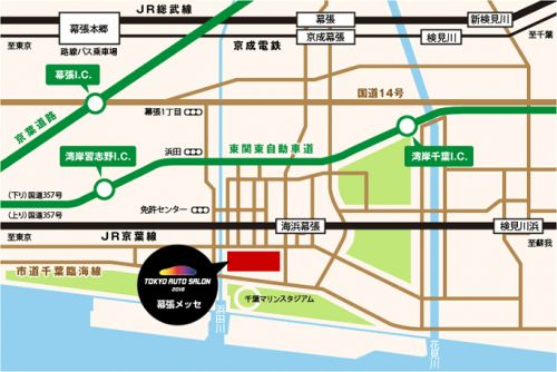 東京オートサロン-アクセス