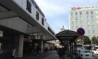 【熊谷駅周辺の安い・無料駐車場20選】300円激安や予約と連泊可能も