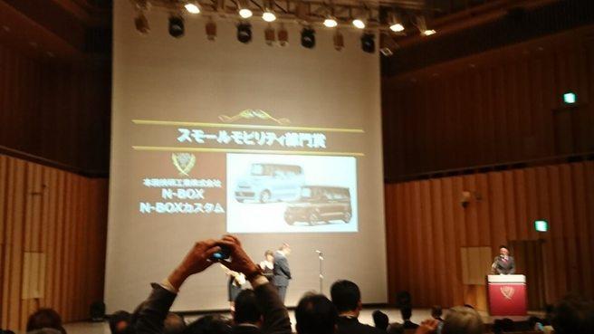 日本カーオブザイヤー N-Box