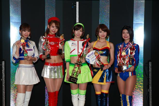 モバオク!日本レースクイーン大賞2016 受賞者