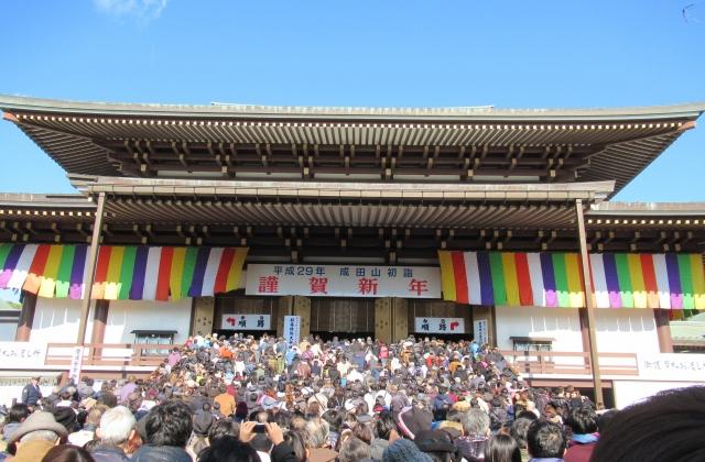 成田 山 新 勝 寺