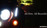 光岡自動車から新型車が2018年2月22日にデビュー!カウントダウン特設サイト開設