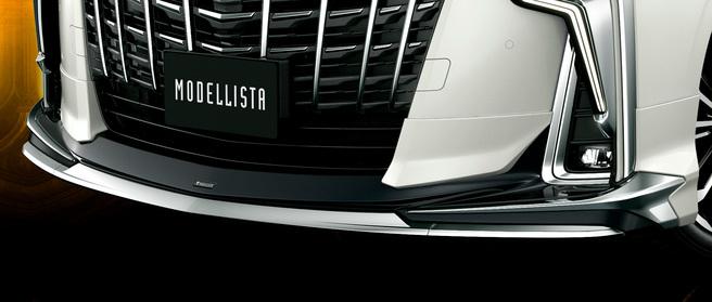 トヨタ アルファード エアロボディ モデリスタ リップスポイラー