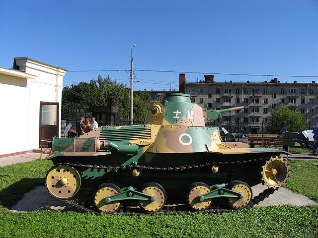 戦車 九五式軽戦車