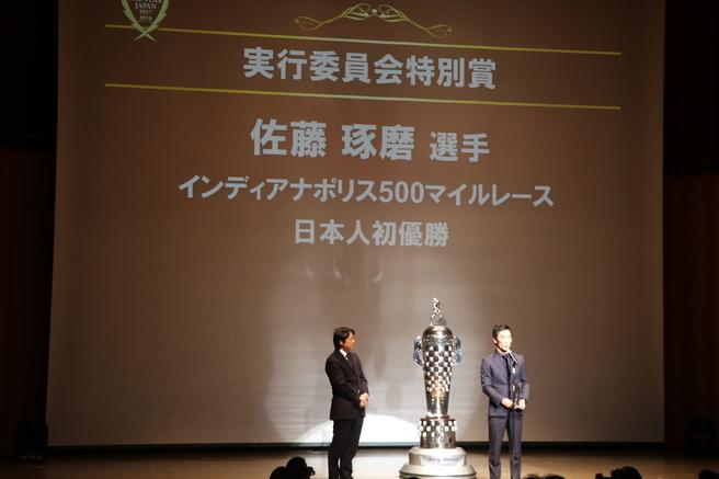 日本カーオブザイヤー2017−2018
