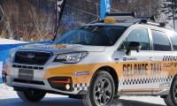 ゲレンデをSUVで駆け上がる!苗場スキー場などでスバルが「ゲレンデタクシー」イベントを開催