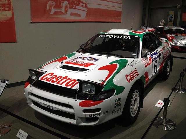 トヨタ セリカ GT-four 1993