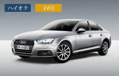 Audi A4 2.0 quattro(4WD)