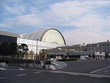 インデックス大阪