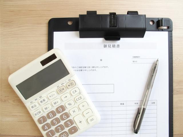 税金 計算 電卓 金額