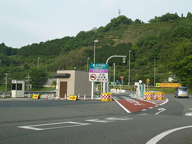 富士川SA内スマートインターチェンジ