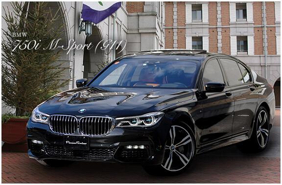 BMW 750i (G11) M-SPORT