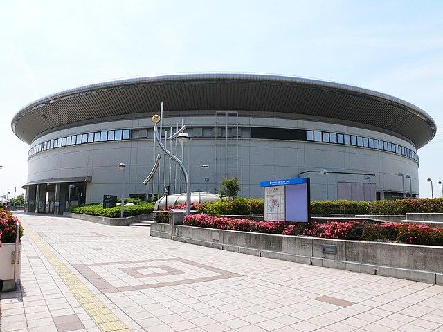 日本ガイシスポーツプラザ(名古屋市総合体育館)