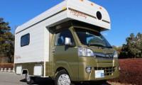 ミスティック レジストロは軽キャンピングカーなのに5人乗り!価格や内装は?