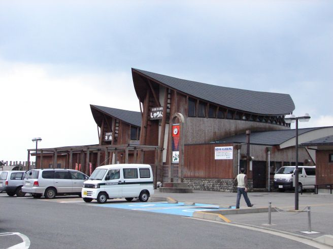 道の駅あつみ 山形県